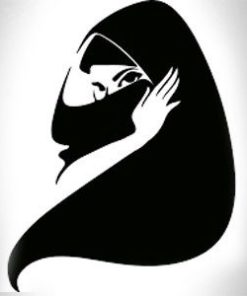 ইসলামে নারী